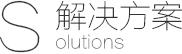 亚搏app直播建设解决方案